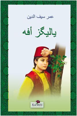 Yalnız Efe - (Osmanlıca)