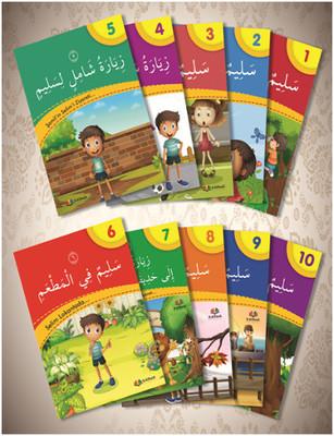 Arapça 5. Sınıf Hikaye Seti