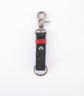 Leather Key Holder Siyah