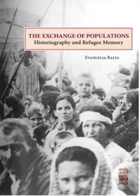 The Exchange Of Populations