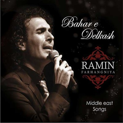 Bahare Delkash (Middle East Songs)
