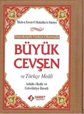 Büyük Cevşen ve Türkçe Meali - Türkçe Okunuşlu