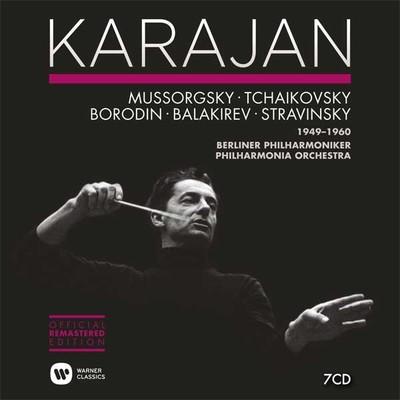 Karajan Collection Mussorgsky / Tchaikovsky