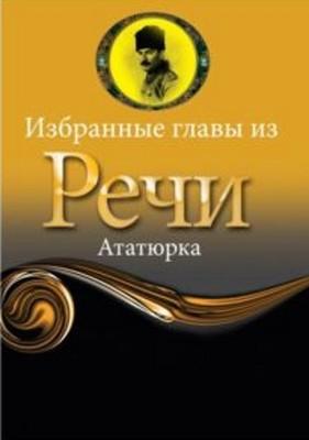 Rusça Seçme Hikayeler Nutuk