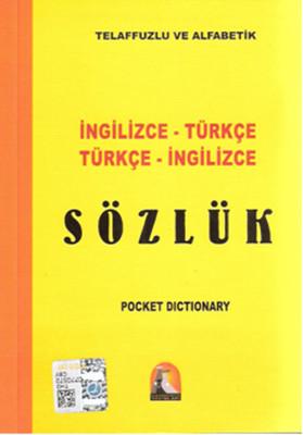 Kapadokya İngilizce Türkçe - Türkçe İngilizce Sözlük