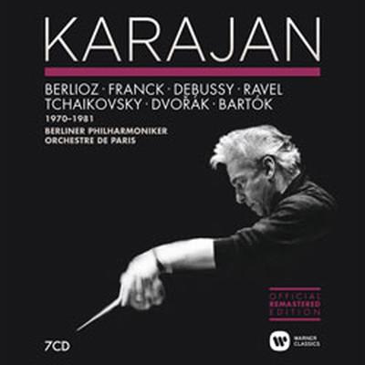 Karajan 2014: Non-German Roman