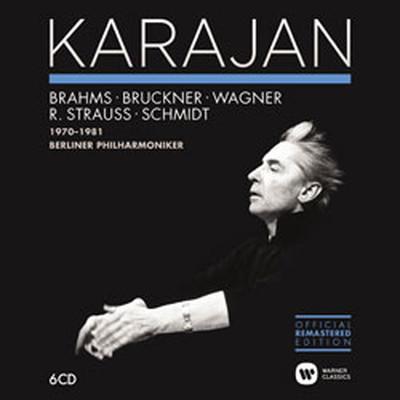 Karajan 2014: Non-Orchestral Recording