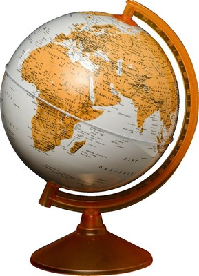 Gürbüz Globe Orange  (Colors Of The Earth) 46262