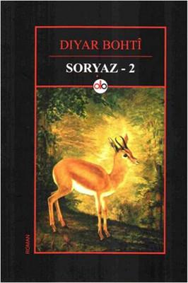 Soryaz - 2