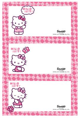 Hello Kitty Okul Etiketi (8x3) 24'lü Hk1400