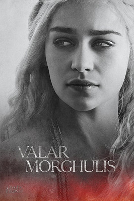 Pyramid International Maxi Poster - Game Of Thrones - Daenerys