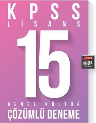 Fem Akademi KPSS Lisans 15 Genel Kültür Çözümlü Deneme
