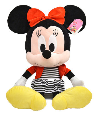 Disney I Love Minnie  Monokrom 61Cm 2K6192