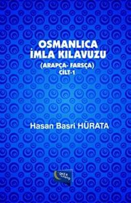 Osmanlıca İmla Kılavuzu - Cilt 1