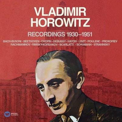 Complete HMV Recordings 1930-1951