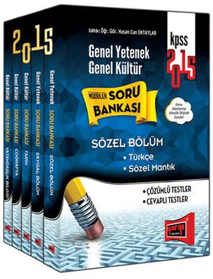 2015 Yargı KPSS Genel Kültür - Genel Yetenek Çözümlü Modüler Soru Bankası - 5 Kitap Takım