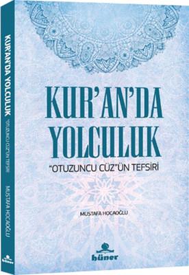 Kur'an'da Yolculuk