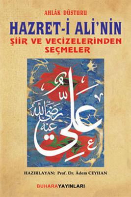 Hazret-i Ali'nin Şiir Ve Vecizelerinden Seçmeler