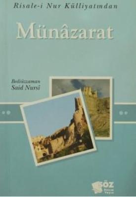 Munazarat