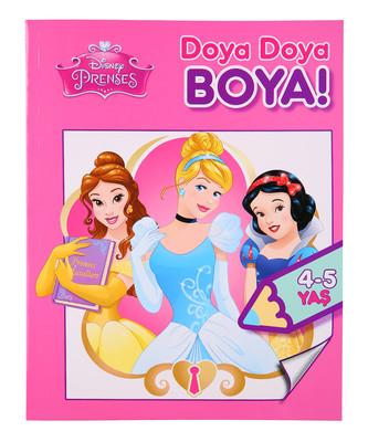 Doya Doya Boya Prenses
