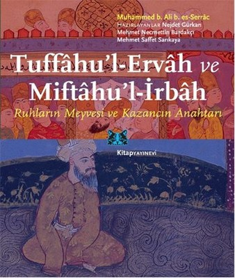 Tuffahu'l - Ervah ve Miftahu'l - İrbah