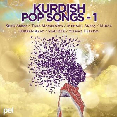 Kurdish Pop Songs- 1