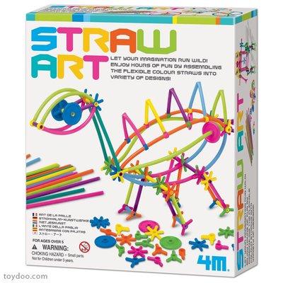 4M Straw Art Kit/ Çöp Sanati 4506