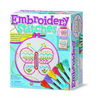 4M Embroidery Stitches / Nakış İşleme 2763