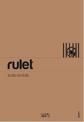 Rulet