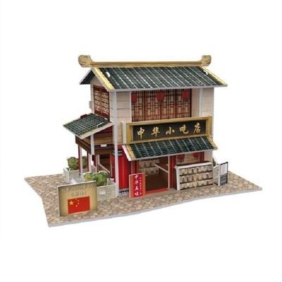 Neco Çin Restauranti W3129H