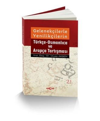 Gelenekçilerle Yenilikçilerin Türkçe Osmanlıca ve Arapça Tartışması