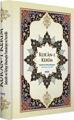 Kur'an-ı Kerim Satıraltı ve Türkçe Okunuşlu Transkriptli ve Tecvidli - Rahle Boy