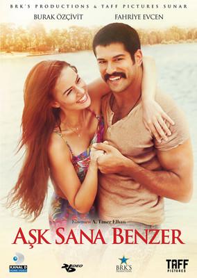 Ask Sana Benzer