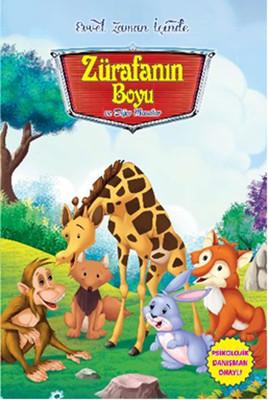 Evvel Zaman İçinde - Zürafanın Boyu ve Diğer Masallar