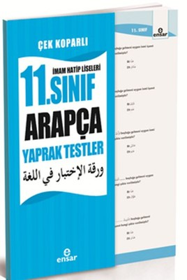İmam Hatip Liseleri 11. Sınıf Arapça Yaprak Testler