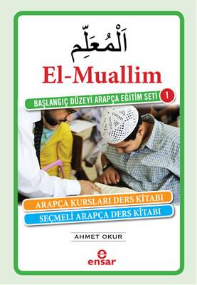 El-Muallim