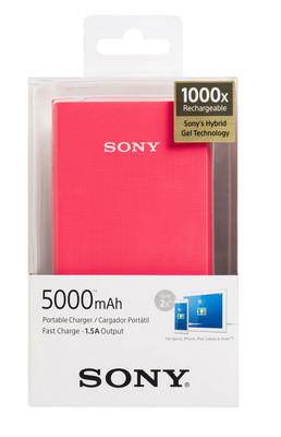 Sony 5000 mAh Taşınabilir Şarj Cihazı CP-V5A
