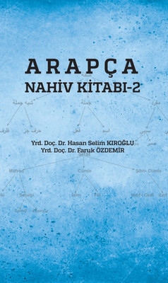 Arapça Nahiv Kitabı - 2