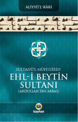 Sultanü'l - Müfessirin Ehl-i  Beytin Sultanı