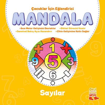 Çocuklar İçin Eğlendirici Mandala-S
