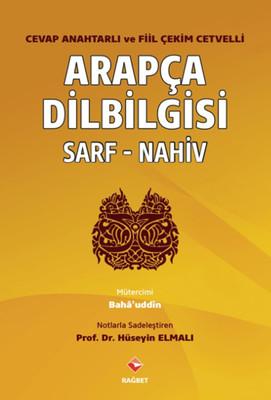 Arapça Dilbilgisi Sarf-Nahiv