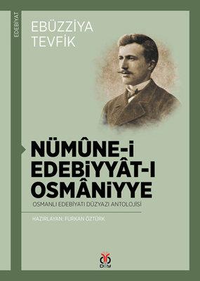 Nümune-i Edebiyyat-ı Osmaniyye
