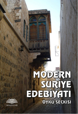 Modern Suriye Edebiyatı Öykü Seçkisi
