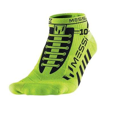 Messi MS00803 Footbubbles Yesil Oyun Seti
