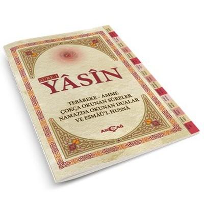 Sure-i Yasin - Cami Boy
