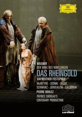 Wagner: Rheingold [Hanna Schwarz Orchester Der Bayreuther Festspiele]
