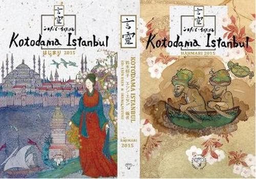 Kotodama İstanbul - Hajimari 2015