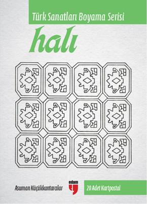 Halı - Türk Sanatları Boyama Serisi 20 Adet Kartpostal