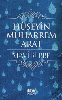 Mavi Kubbe
