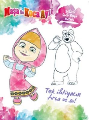 Maşa Ile Koca Ayı Sihirli Sulu Boya Kitabı Dr Kültür Sanat
